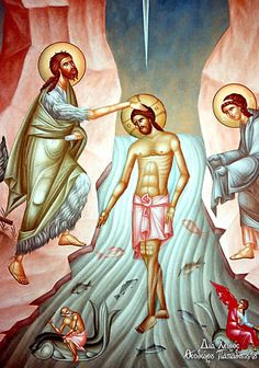 Η Βάπτιση του Χριστού Byzantine Icons, Saint John, John The Baptist, Religious Icons, Ikon, Celebrations, Saints, Workshop, Articles