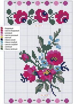 Бесплатная схема вышивания букета цветов крестом.
