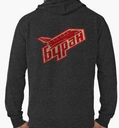 http://www.redbubble.com/es/people/lidra/works/17710443-space-soviet-symbol-v01?p=lightweight-hoodie