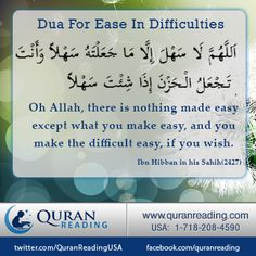 Pray to ease difficulty #Prayer  Sponsor a poor child learn Quran with $10, go to FundRaising http://www.ummaland.com/s/hpnd2z