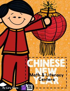 Lory's Page: Chinese New Year & Giveaway & Freebie