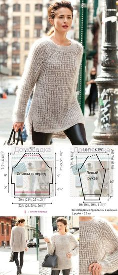 """""""Posts on the topic of вязание added by Наталья Дроздова"""", """"Knitting of a pullover raglan"""", """"Classic gray-brown pullover with a V-neck and very imp Sweater Knitting Patterns, Cardigan Pattern, Knitting Stitches, Knit Patterns, Hand Knitting, Knitting Sweaters, Crochet Clothes, Diy Clothes, Raglan Pullover"""