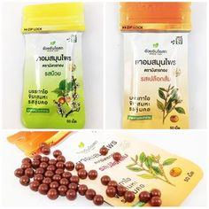 Thai Herbal 2 Pcs Lozenge Orange Peel & Plum Flavor Relieve Cough Expectorant  #MangKornThong