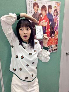画像 : 【女優】 広瀬すず 可愛い画像まとめ - NAVER まとめ