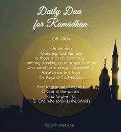 Daily dua for Ramadhan
