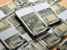 New currency notes of Rs 500 which is ready to float, at State Bank of India head office in New Delhi
