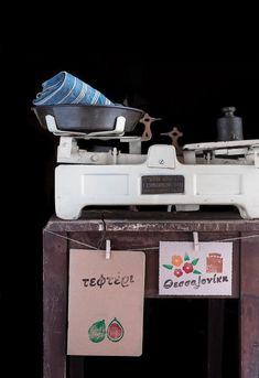 Γλυκό Περγαμόντο !! | NEANIKON Bergamot, Stationary, Container