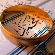 """صلى الله علية وسلم تسليما كثيرا "" Islamic Images, Islamic Pictures, Allah Islam, Islam Quran, Quran Quotes, Qoutes, Arabic Tattoo Quotes, Quran Wallpaper, Mistake Quotes"