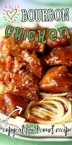 Easy, 30 minute recipe with all the flavor of your favorite food court dish! Slow cooker instructions included. #easy #slowcooker #oven #foodcourt #copycat Food Court Bourbon Chicken Recipe, Food Dishes, Main Dishes, Food Gallery, Winner Winner Chicken Dinner, 30 Minute Meals, Copycat Recipes, Casserole Recipes, Yum Yum
