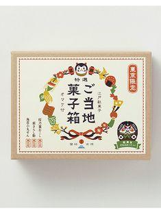 2 Fruit Packaging, Brand Packaging, Packaging Design, Branding Design, Vintage Packaging, Pretty Packaging, Ticket Design, Label Design, Japanese Packaging