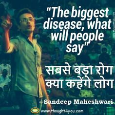 Top 10 Inspirational Sandeep Maheshwari Quotes in Hindi and English: - Quotes Motivational Quotes In Urdu, New Quotes, Positive Quotes, Quotes Inspirational, Positive Thoughts, Deep Thoughts, Anniversary Quotes For Boyfriend, Reality Quotes, Success Quotes