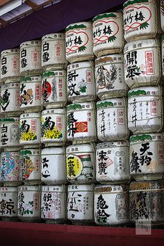 wall of sake barrels;)  at Meiji shrine Tokyo, Japan