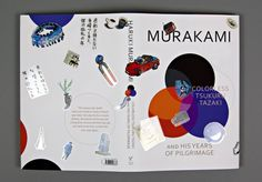 "Haruki Murakami - not so ""Colourless"" me thinks!   ""Even old dogs like hardcover books can learn new tricks. Random House and creative director Suzanne Dean picked five Japanese illustrators to design stickers inspired by characters from Colorless Tskuru Tazaki and His Years of Pilgrimage..."""