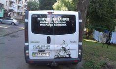 Файне Запоріжжя @Shikov90 На #Донецьк Москалів бомбити!