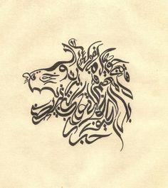 Lion Head Zoomorphic Calligraphy