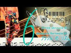 Rítmica Brazuka BX 6   Brazukas Rhythms BX 6  六:  バス に ブラズカ の リズム