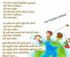 Nursery Songs, Words, School, Nursery Rhymes Songs, Baby Songs, Horse
