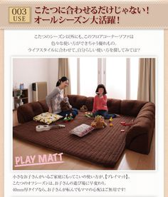 mooka | Rakuten Global Market: Manufacturer direct floorcornersofa fit the kotatsu Ko of hang-type small 40 mm thick completed Chair kotatsu for from sofa laid-back kotatsu sofa sofa L-angle 2 p 2 people