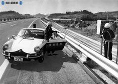 東名高速道路:ハイウエー時代