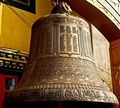 Giant Temple Bell by Steve Lewis  on 500px