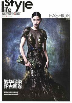 Gucci Cover - Life Style China, November 28 2013