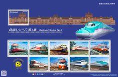 Japanese Postage Stamp Sheet - Shinkansen