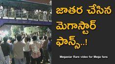 Tollywood Megastar Chiranjeevi rare video exclusive for mega fans