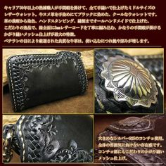 Rakuten: Men's / Lady's with 925 craftsman all-out hand-sewn relationship entire surface mesh finish silver concho cow soft leather black leather specifications folio Stan Ping middle leather wallets hand-knitted wallet chain- Shopping Japanese products from Japan