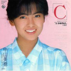 1985年レコード大賞最優秀新人賞 「C」(中山美穂)