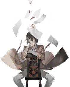 Dazai Osamu