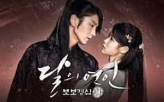 The newest yin-yang-style poster and teaser featuring Lee Jun Ki and IU are beautiful