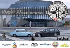 II-й Фестиваль STANCE культуры «Графитация»   AutoEvents - Автомобильные события