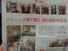 Shanghai  #imagine #artwall #studio  #collector  #artfair #artist #contemporaryart  #painting #drawing  #art #artwork #sophiakim  #landscape #ambient #nature #mind #zen #arte #artbasel #sotheby  #christi #artfair #museum #line #nature #progress #일상 #memory  #김소희 #color #colorful