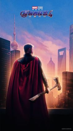 Avengers Endgame International Posters Avengers Movies Ant Man