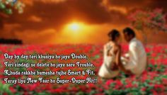 Happy New Year 2017 SMS | Status | Shayri for Lover, Friend, Boy Friend, Girl Friend02