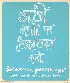 Believe in Good things -Hindi handlettering - achi baatoh par vishwas karo