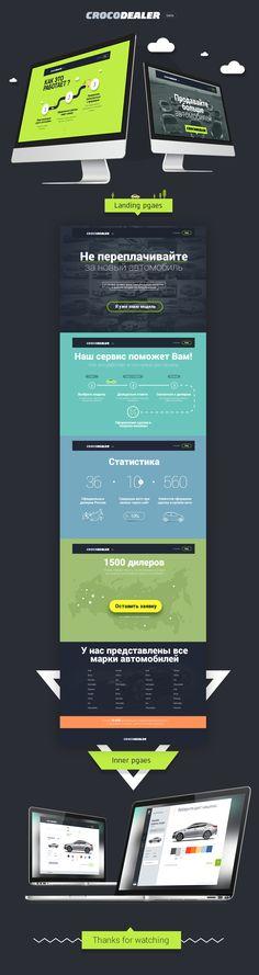 Croco, Сайт © НиколайАпостол