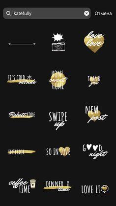 Instagram Words, Instagram Emoji, Iphone Instagram, Instagram Frame, Story Instagram, Insta Instagram, Instagram Quotes, Welcome To Instagram, Creative Instagram Photo Ideas