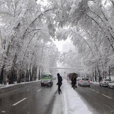 Winter in Iran Persian Architecture, City Architecture, Iran Pictures, Teheran, Iran Travel, Persian Culture, City Museum, Night Aesthetic, Beautiful Places To Travel