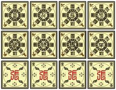 Eight Fu Talismans Conjuring Eight Animal Totems to Guard the Eight Directions