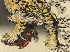 Jungle Tattoo, Asian Tigers, Tiger Painting, Kuniyoshi, Tiger Art, Kato, Drawing Tips, Asian Art, Moose Art