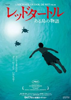 Studio Ghibli's latest film is an international coproduction a decade in the making. The dialogue-free movie showcases the minimalist talents of Dutch director Michael Dudok de Wit.