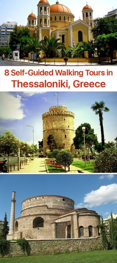 The capital of Greek Macedonia (homeland of Alexander the Great), Thessaloniki… Europe Travel Tips, European Travel, Travel Destinations, Greece Vacation, Greece Travel, Lonely Planet, Macedonia Greece, Greece Thessaloniki, Cultural Events