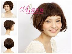 Super short fringe hair to create a strong sense of individuality