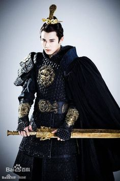 Chinese fashion design and history Prince lan ling wang cdrama Asian Style, Chinese Style, Chinese Armor, Cosplay, Chinese Clothing, Ancient China, Chinese Culture, Hanfu, Asian Fashion