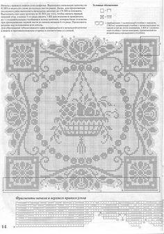 Gallery.ru / Фото #52 - Crochet Filet pour Point de Croix 1 - Mongia