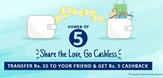 Paytm Loot – Send Rs 55 to your Friends and Get Rs 5 Cashback.  http://rechargetricks.in/paytm-loot-send-rs-55-to-your-friends-and-get-rs-5-cashback.html  #Paytm #Cashback #offer #wallet