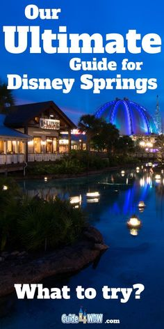 """Our Guide For Disney Springs - What To Try and What To Skip! I have to say that over the last few years #Disney Springs has become a huge part of what we do at Walt Disney World. Often times it isn't about the shopping or even the dining (as great as the dining really is!), but rather just the experience of being there. However, we do have a select few """"go-to"""" picks and recommendations to share in today's article! #DisneySprings is an incredible place for Disney dining, shopping, and much more! Disney World Food, Disney World Restaurants, Disney Hotels, Disney World Planning, Walt Disney World Vacations, Disney Travel, Fun Vacations, Disney Cruise, Disney Parks"""