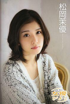 松冈茉优 Mayu Matsuoka