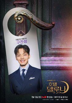 Korean Drama Quotes, Korean Drama Movies, Korean Actors, Korean Dramas, Park Sung Woong, Kdrama, Korean Men Hairstyle, Drama Tv Shows, Jin Goo